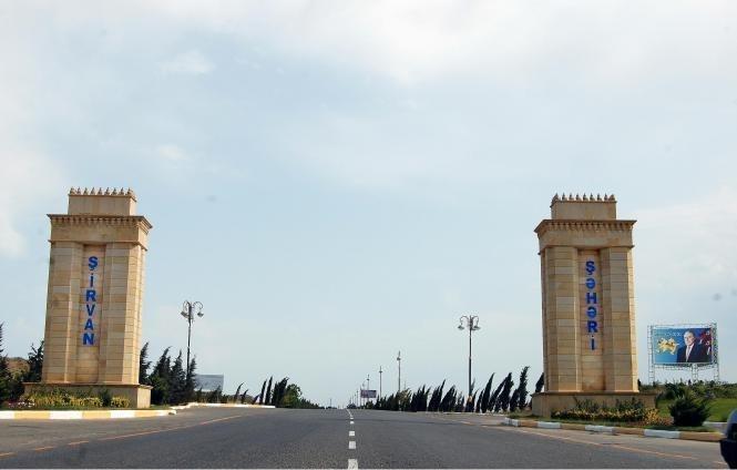 Manisa ile Azerbaycan'ın Şirvan şehri kardeş oldu